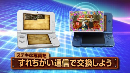 Dragon Quest VIII 3DS - Second trailer de Dragon Quest VIII