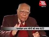 Seedhi Baat With Ram Jethmalani- AAJ TAK- Seedhi Baat  2 of 2