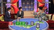 村上信五 × マツコ・デラックス × 二宮和也  「手越は嫌いや!?」