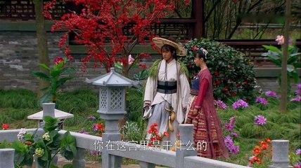 華胥引之絕愛之城 第4集 Hua Xu Yin Ep4