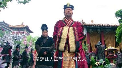 華胥引之絕愛之城 第5集 Hua Xu Yin Ep5