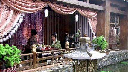 華胥引之絕愛之城 第9集 Hua Xu Yin Ep9
