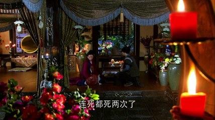 華胥引之絕愛之城 第12集 Hua Xu Yin Ep12