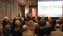 Yale-China Teaching Fellowship Centennial Gala: Welcome