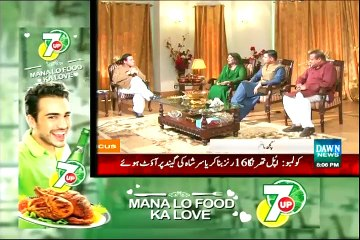 In Focus - 19th July 2015