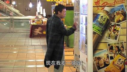孤獨的美食家 中國版 第8集 Lonely Gourmet China Ep8