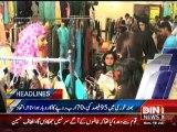 Din News Headlines 9 P.M (19 July 2015)