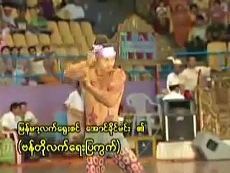 Various Bando/Banshay thaing styles of Burma