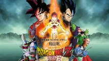 Dragon Ball Z Resurrection F Review from Geekdom Light Spoilers   DBZ Revival of F 2015