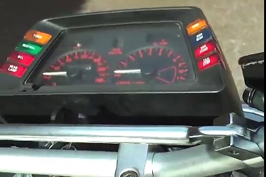 Suzuki GSX1100EF