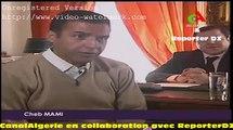Interview Cheb Mami après sa sortie de prison (News) (Algerie Maroc Tunisie)