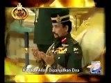 دنیا کا امیر ترین آدمی برونائی دارلاسلام کے سلطان حسن البلقیہ کی شان و شوکت آپ یہ ویڈیو دیکھیں اور حیران رہ جائیں گے۔۔۔۔۔ ویڈیو اچھی لگے تو شیئر ضرور کریں