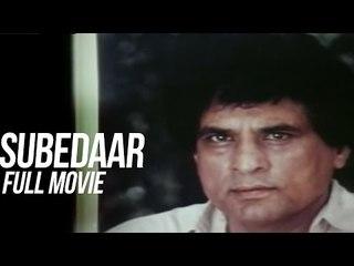 Subedaar | Full Punjabi Movie