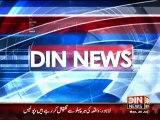 Din News Headlines 4 P.M (20 July 2015)