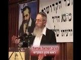 הרב ישראל אריאל - על הרב כהנא