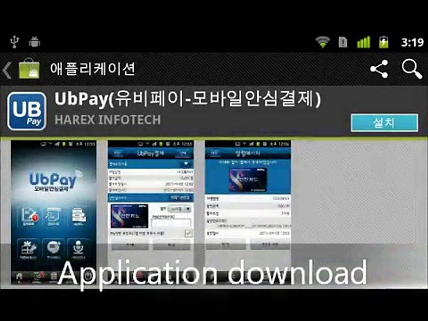 Amlogic Aml8726 Mxs Tablet Firmware Download android beam demo : ndef, snep, ics - video dailymotion
