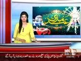 Din News Headlines 7 P.M (20 July 2015)