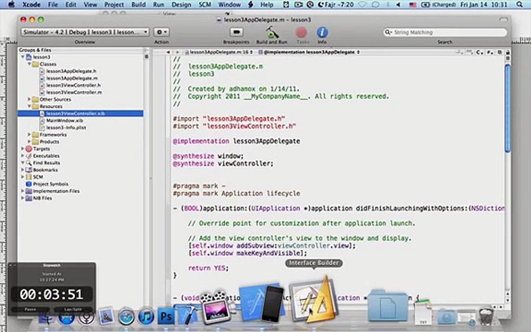 تعلم برمجة تطبيقات الآيفون- الدرس الثالث