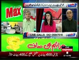 Khabar Say Agay - 20th July 2015