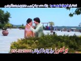 Odaar Kawa Odaar Kawa.........Pashto Film New Songs.........Ma Cheera Gharib Sara Hits Part 2