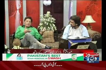 Live With Dr Shahid Masood - 20th July 2015