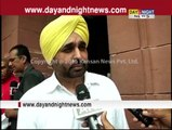 MP Bhagwant Mann's reaction on Delhi police