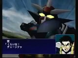 Super Robot Wars GC Commercial