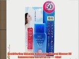 BestOfferBuy Shiseido Hada Senka Mineral Wasser UV Sonnencreme Gel SPF50 PA    40ml