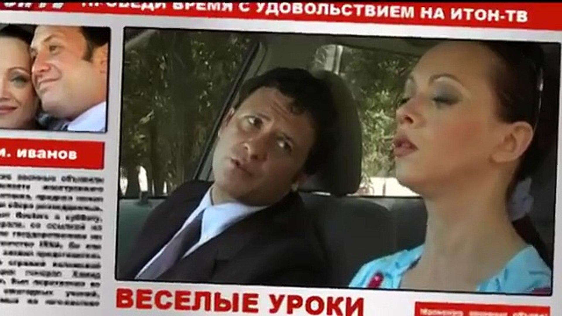 Как сохранить семью, если жена учиться водить машину