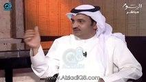 جعفر محمد عبر برنامج توك شوك: أحمد الفهد يملك أسهم في قناة الوطن وكان يملك في قناة اليوم وطلع