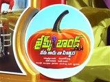 James Bond Movie || Gummadikaya Function || James Bond Telugu Movie