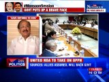 BJP have nothing to hide: V Naidu