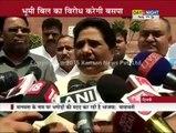 BSP would oppose land bill: Mayawati