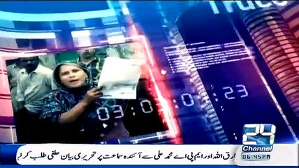 Mujahid Live (PPP Ki Street Power Kahan Gai?) On Channel 24 at 6:32 PM – 22nd July 2015