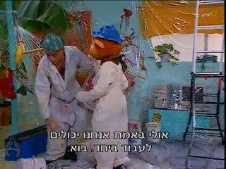 קופיקו העונה הראשונה - פרק 15 - הסייד המצחיק