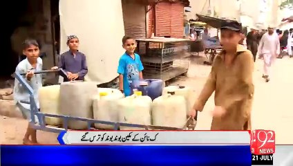 --Water Issues - KHI - 21-JUL-2015 - 92 News HD