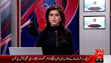 Cleaning Issues - KHI - 21-JUL-2015 - 92 News HD