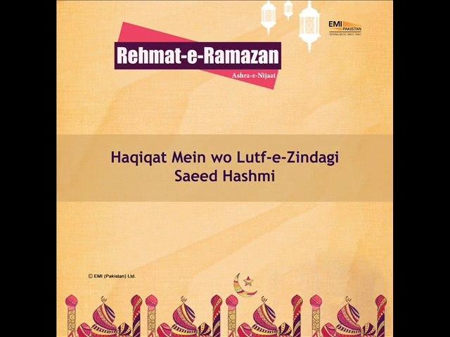 Naat - Haqiqat Mein Wo Lutf-e-Zindagi Paya Nahi Kartay - Saeed Hashmi