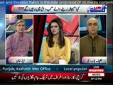 Khabar Say Agay - 21st July 2015