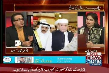 Live With Dr Shahid Masood - 21st July 2015