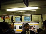 Inside of the Japanese train (JR Chuo Line -Rapid- from Shinjuku to Tokyo)□■