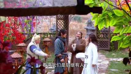 仙俠劍 第12集 Xian Xia Sword Ep12