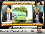 Khabar Say Khabar Tak - 21st July 2015