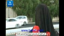 سيدة سعودية تطالب بوضع عقوبة على البنات ايضاً لمنع التحرش