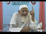 Ayat ul Kursi ki Tafseer - ALLAH ki Tauheed - Maulana Ishaq