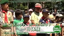 What's the Girl Scouts and Boy Scouts in Japan? One day trial!