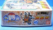 Gundam Plastic Model Memories No.15☆SD戦国伝 闇皇帝  『SDガンダムBB戦士』