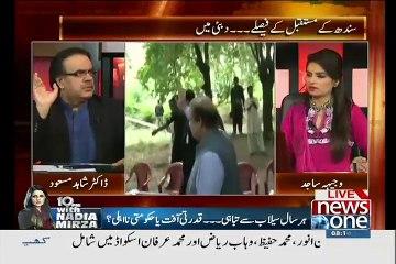 Live With Dr. Shahid Masood (Sindh Ke Mustaqbil Ke Fasile Dubai Mein..!!) On News One at 8:05 Pm – 22nd June 2015