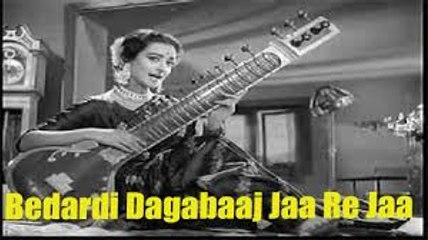 Bedardi Dagabaaz Jaa Re Ja - बेदर्दी दगाबाज जा रे जा || Bluff Master || Famous Old Movie Song