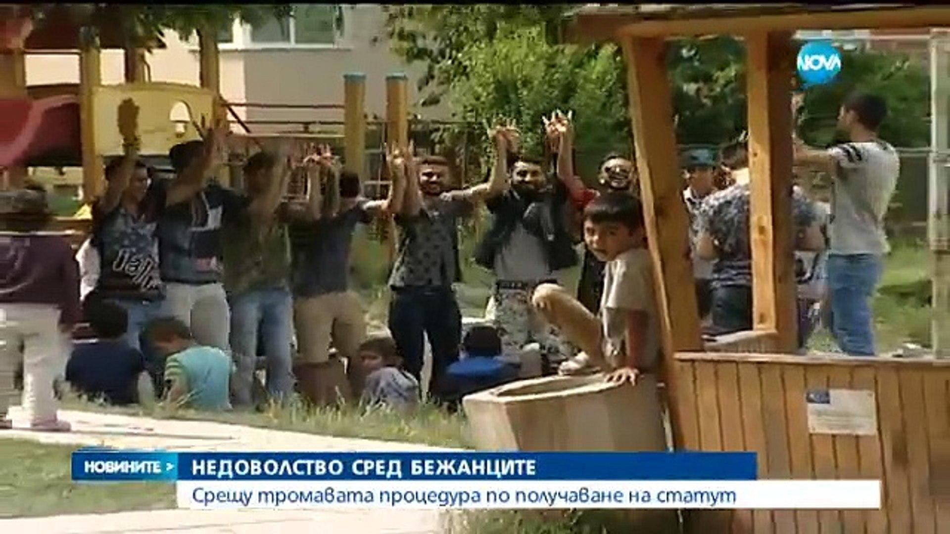 Бежанци излязоха на протест в София - Новините на Нова (08.06.2015)